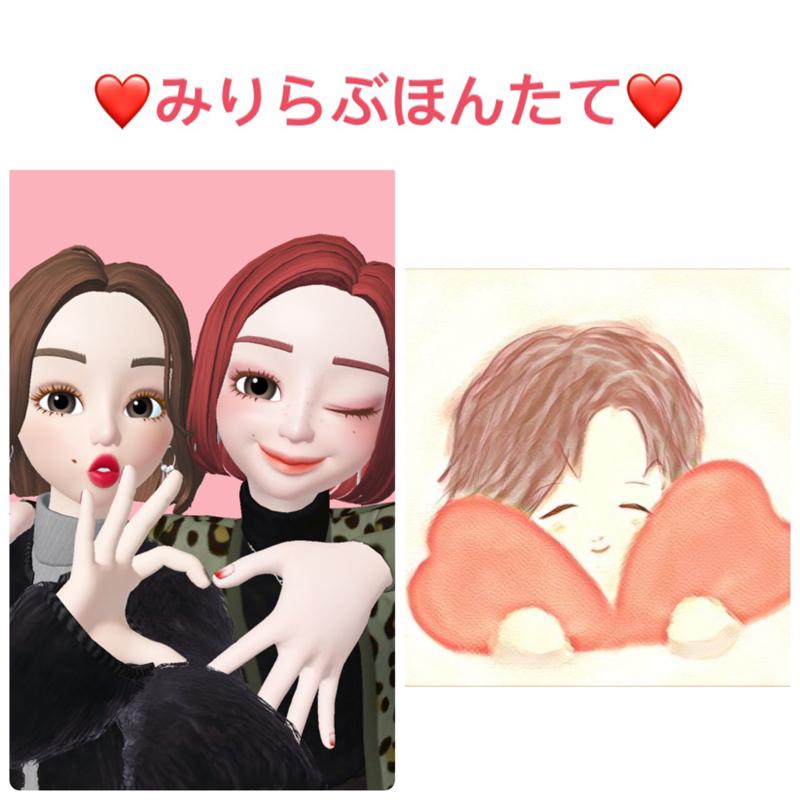 【コラボ会】04.みりらぶ feat. 恋愛アナリストほんたてさん〜本音と建前スペシャル〜
