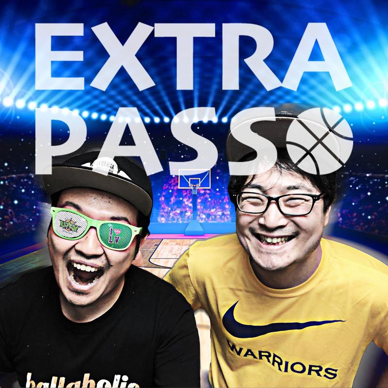 ExtraPass【ズボンのミジカイヤツ】バスケ情報
