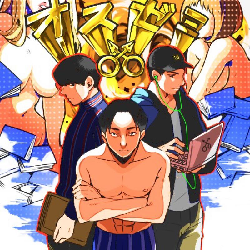 合コンa.k.a関ヶ原の戦い