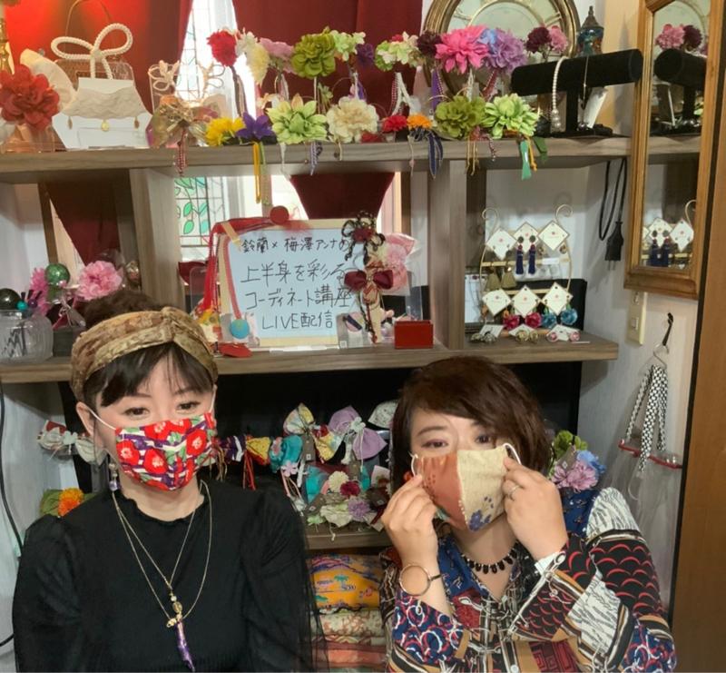 梅澤アンナの大正浪漫お喋り喫茶#091 オシャレに見せるための法則