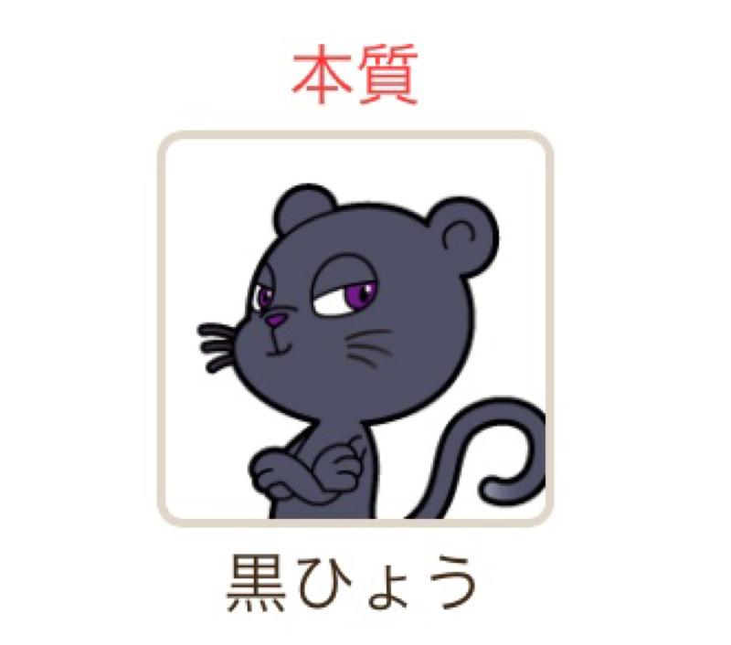 """#28 """"すき""""をする!"""