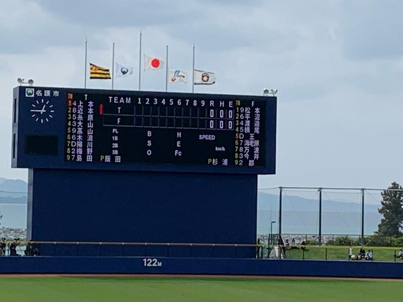 No11 阪神vs日本ハム 練習試合 2/11