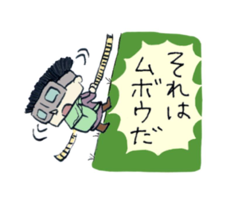 いおりとなほのフーフなりゆきレイディオ(仮)