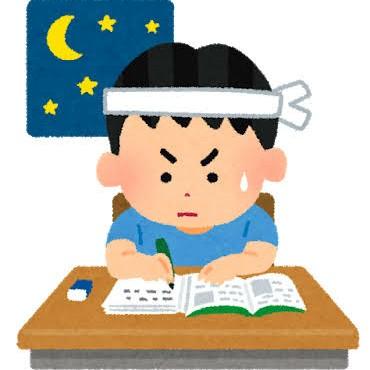 【スキマでRadio#11】人は勉強って何のためにするか?(EDテーマもりもりさん ずっとぎゅっと)