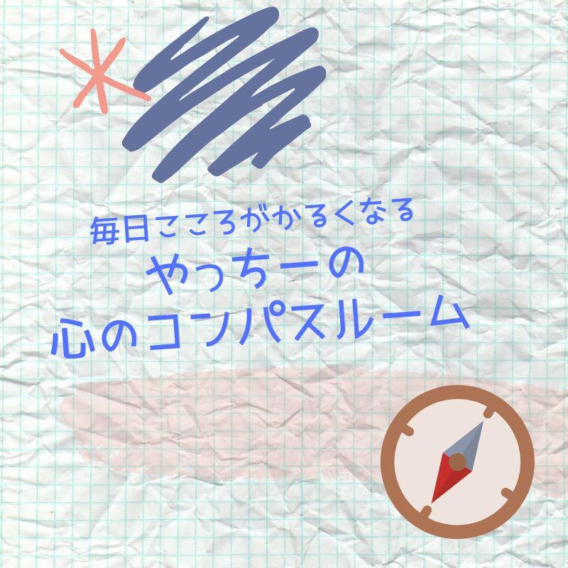 #110 宝くじで10億円当選!仕事やめる?続ける?