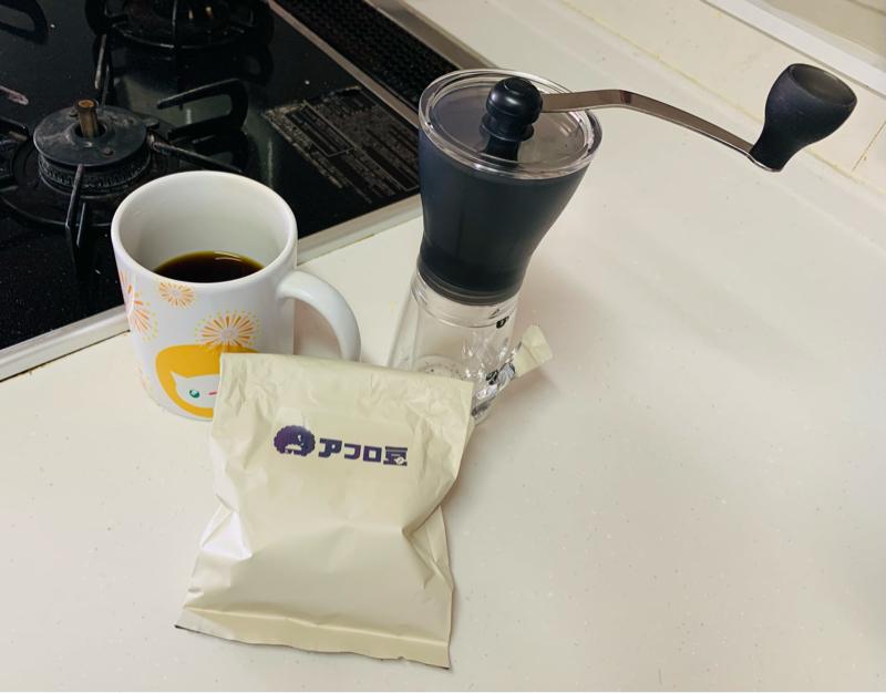 #256 【親子トーク】小4Kくん初めてコーヒー豆を挽く☕️
