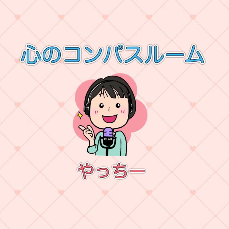 #402【お知らせ】エンディングノート オンライン体験会(6月開催)