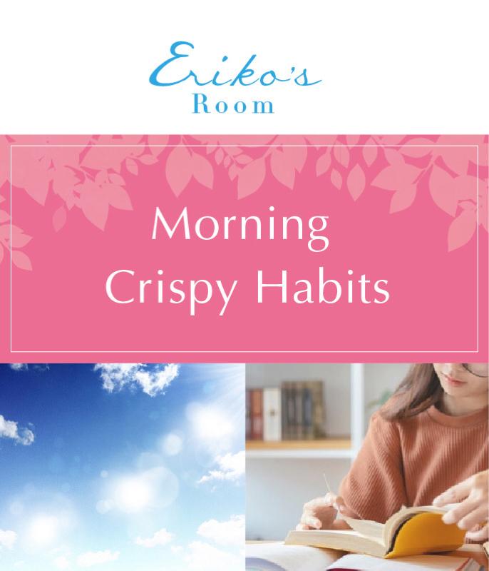 02  朝のシャキッと習慣