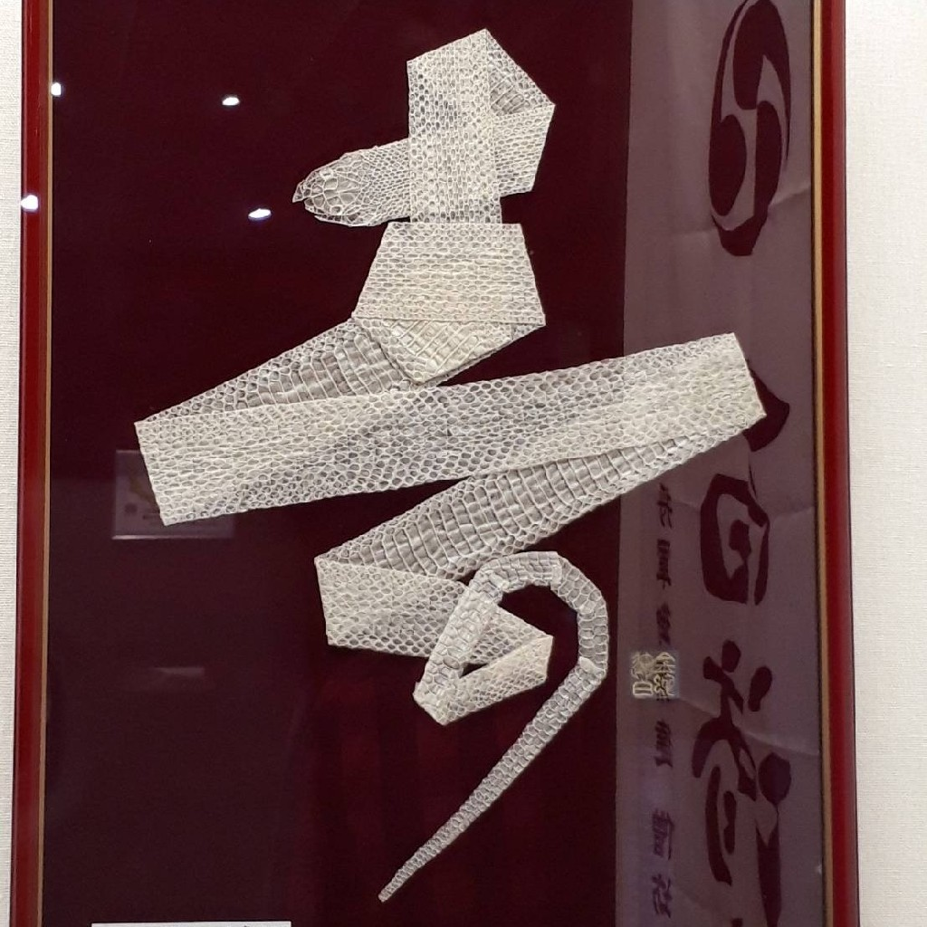 #01トーク【ザ・ノンフィクション〜小堀敏夫〜】