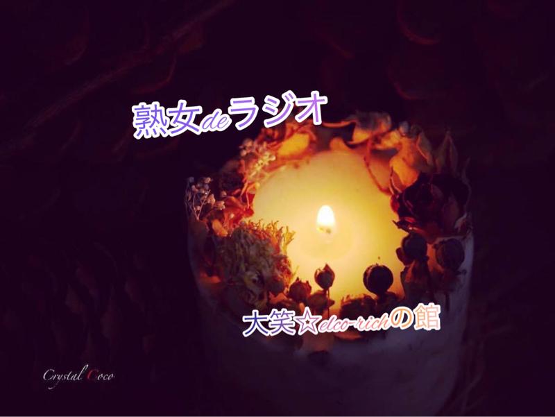 6/11お便りのご紹介