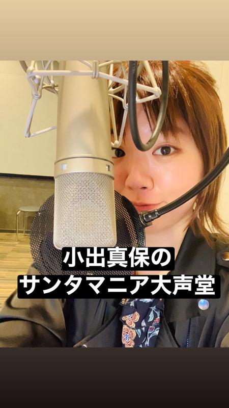 第35回「さまぁ〜ず三村さんに向けてだけのラジオ~わたしの原点 天才てれびくん~」