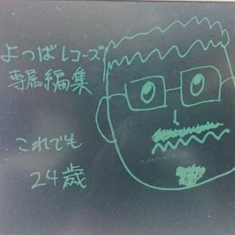 KYC(Kawakami YOTSUBA CHANNEL)