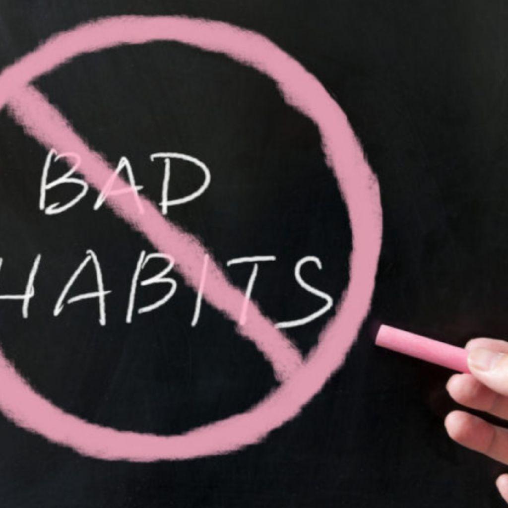 悪い習慣を断つ