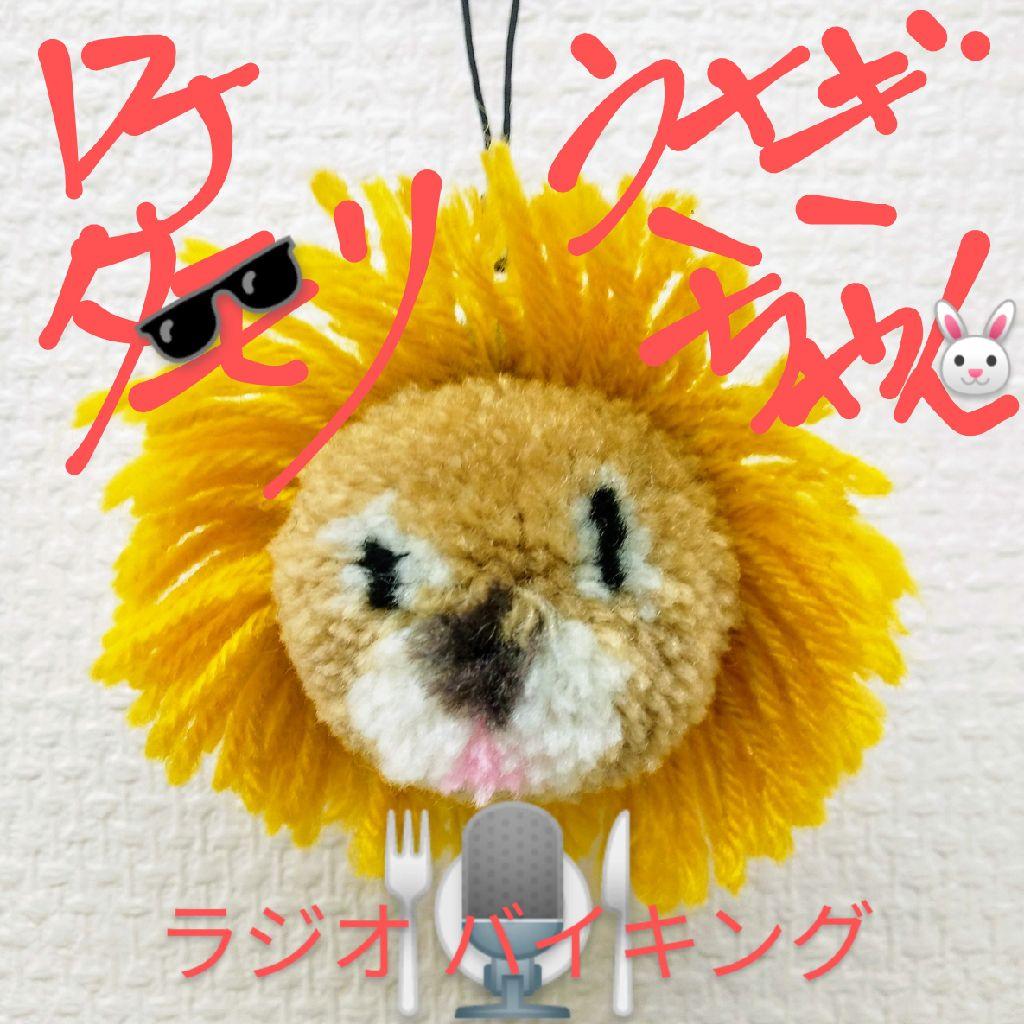 #29 〜レジェンド〜