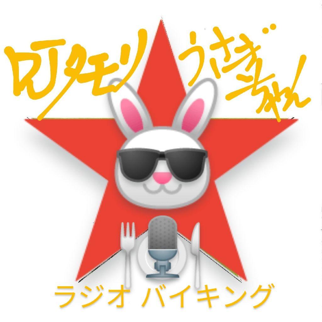 #30 〜給食〜