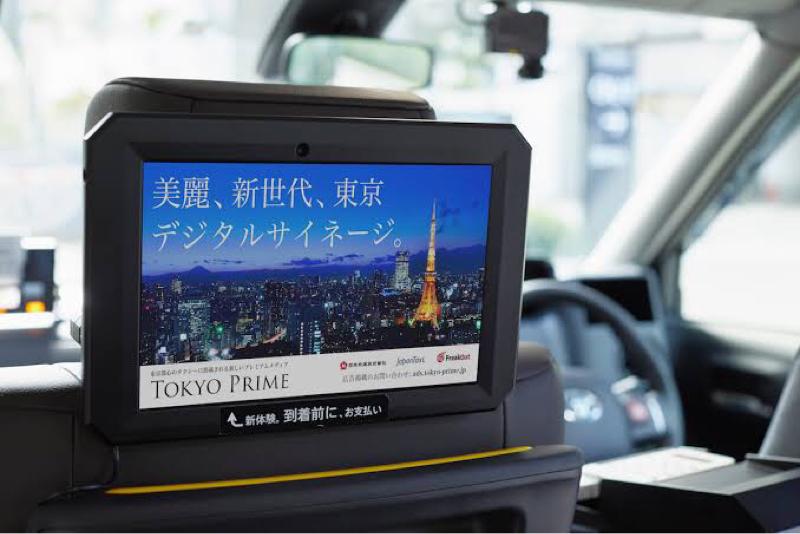 新世代のタクシー広告‼︎【TOKYO PRIME】