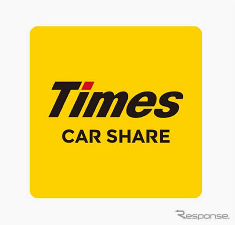 車は買うな⁉︎【タイムズカーシェア】
