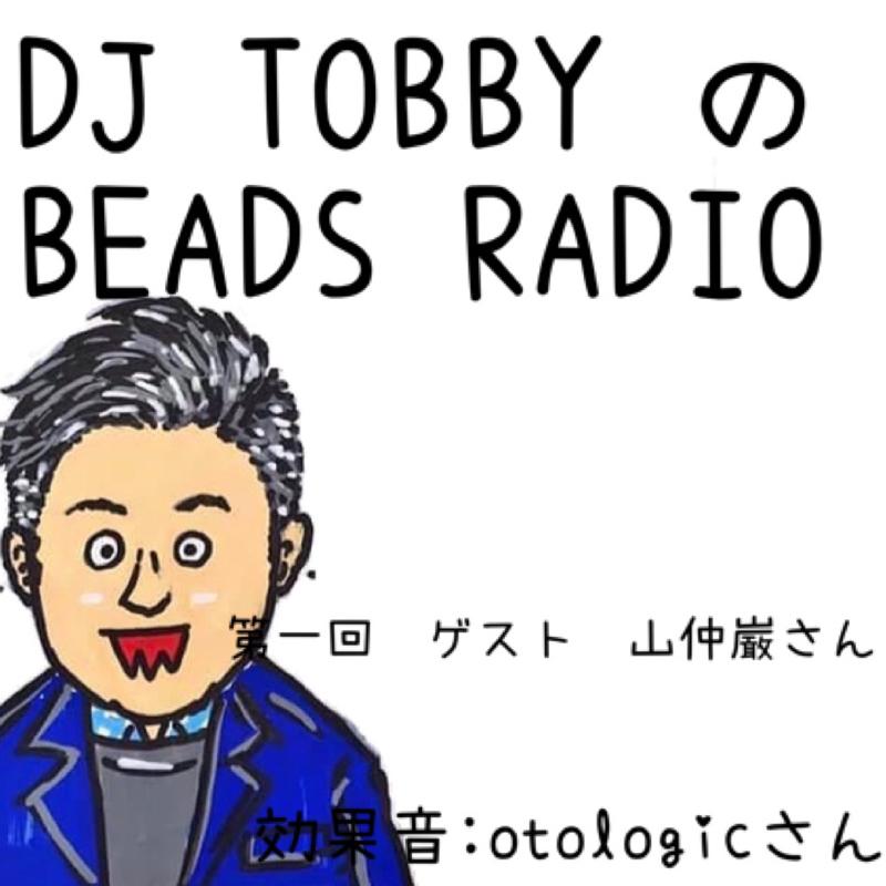 DJ TOBBY のビーズラジオ 新年第一回