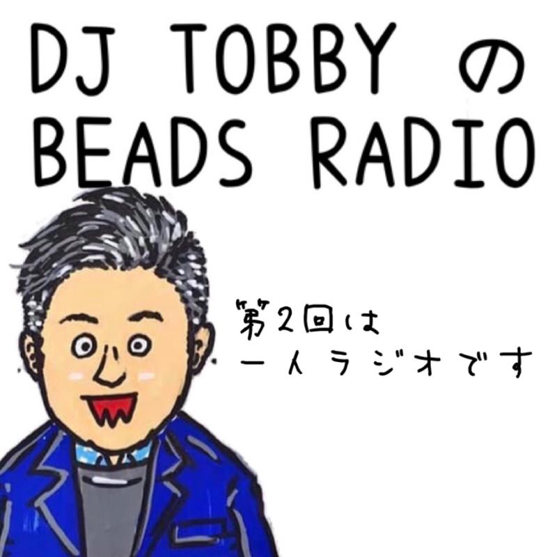 DJ TOBBYのビーズラジオ SDGs