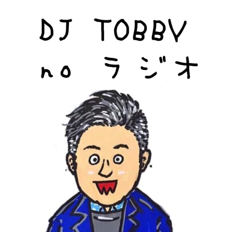 TOBBYのラジオ 質問にお答えします