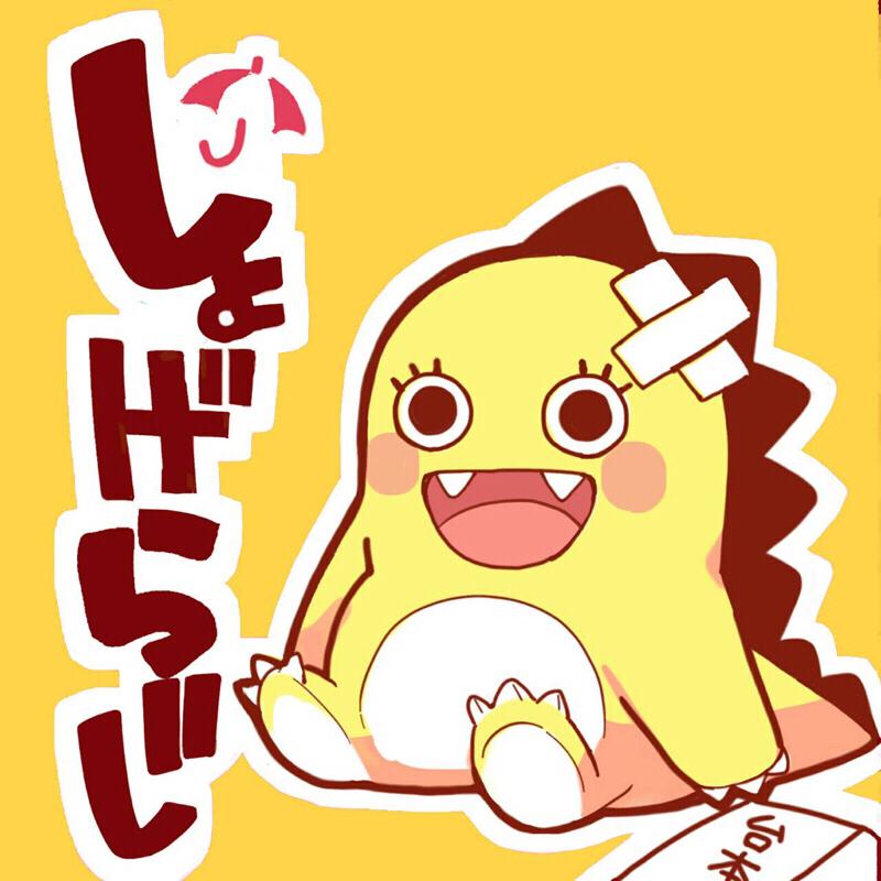 羅小黒戦記 中国アニメ映画!凄すぎる✨ 出演したいなぁ… 【21回目】