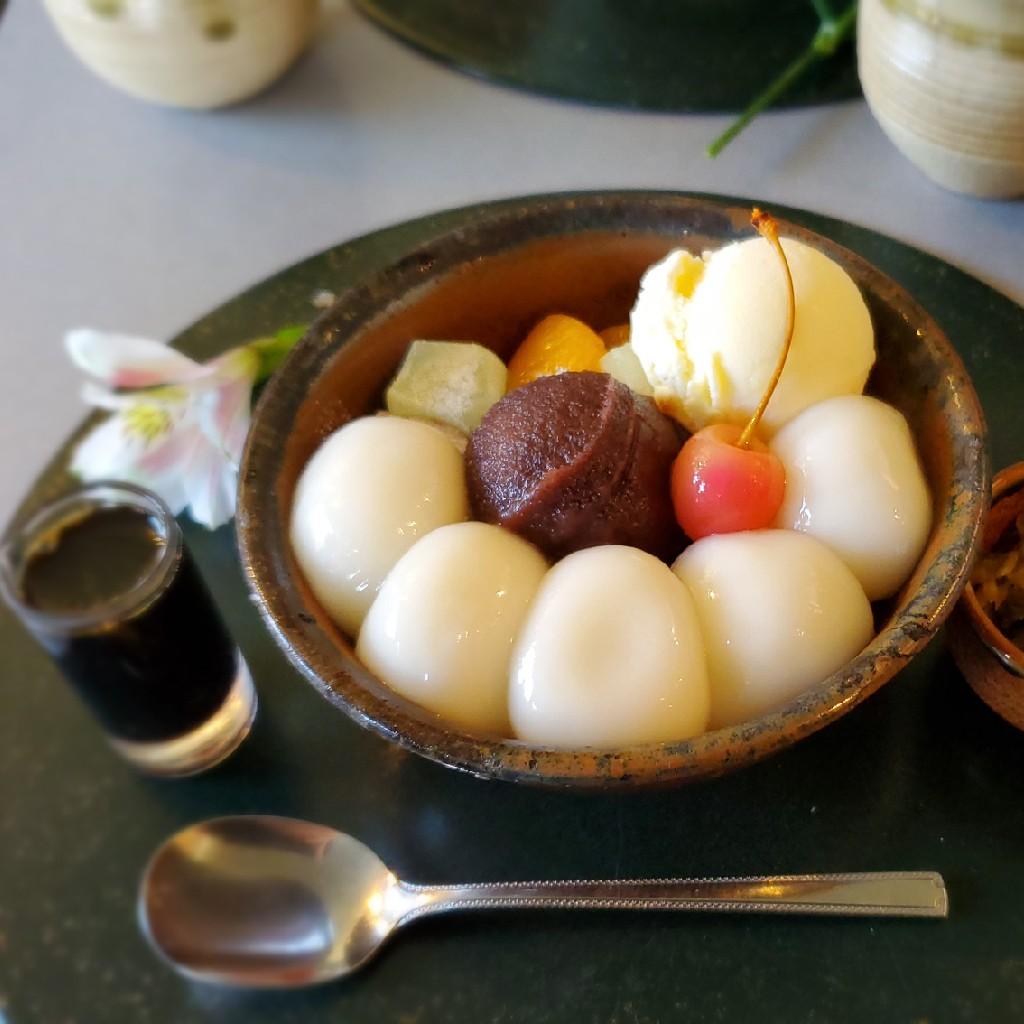 #7 甘味処と鎌倉散歩の話