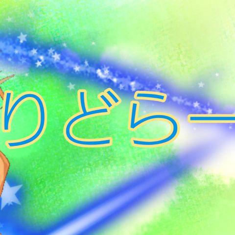 第3回目 乃木坂について語ります