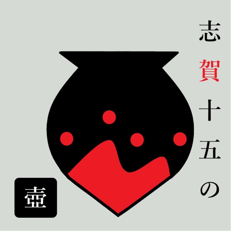 #53 文字のおはなし(言語学)
