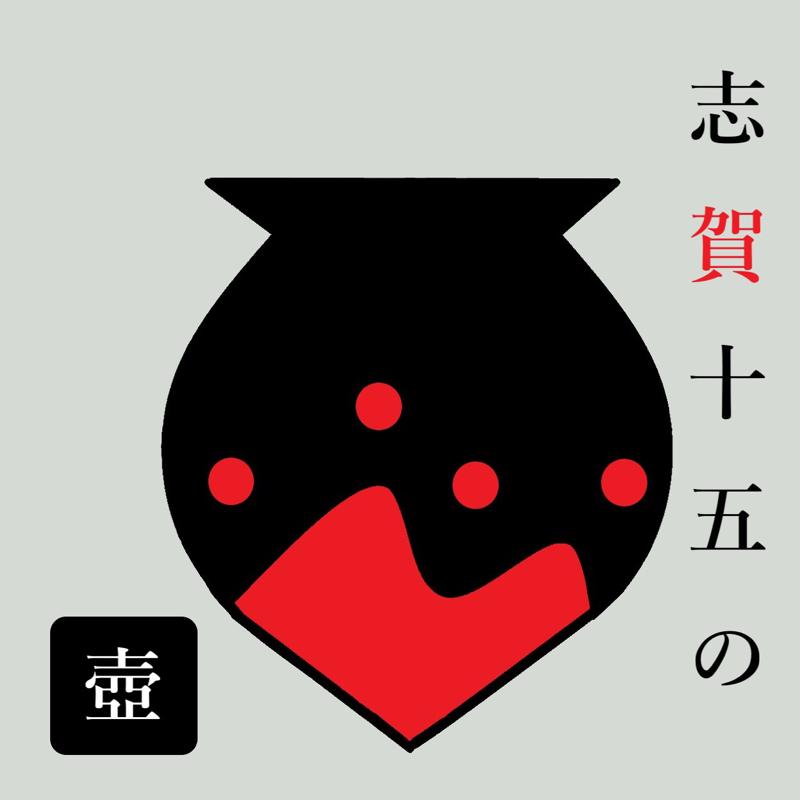 #64 大統領が来日した「コト」←漢字で書く?ひらがなで書く?