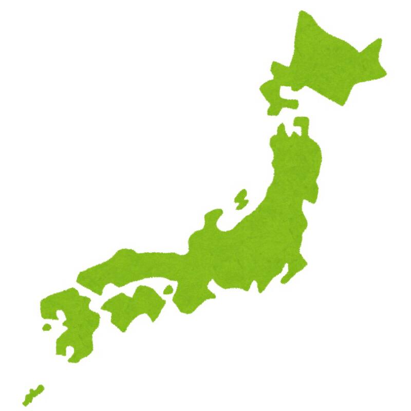 #146 日本語の方言について話すけん!