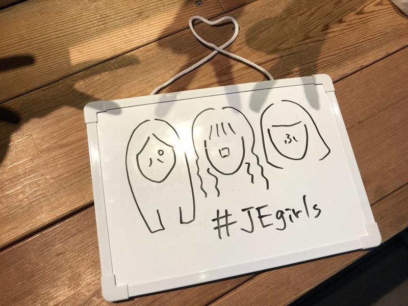 JEgirls