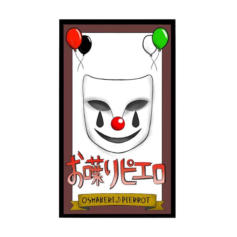特別回DJがちゃ歯のハブラジ〜就職難を乗り越えろ!頑張れニートと就活生!!〜