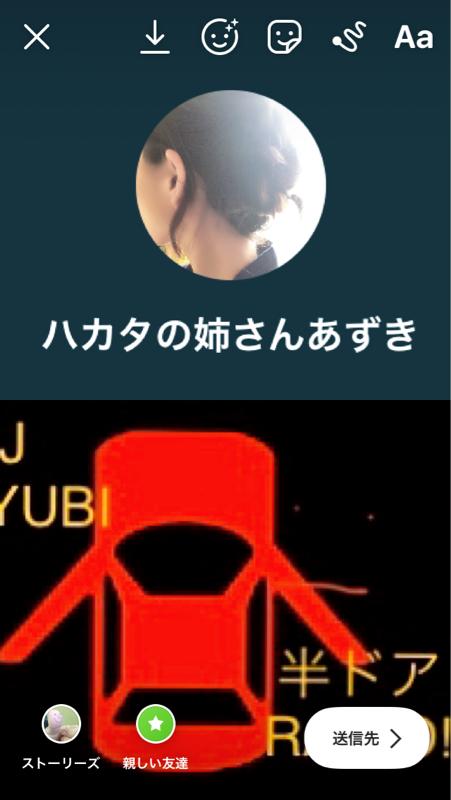 ゲストtalkerコラボトーーク!!!①