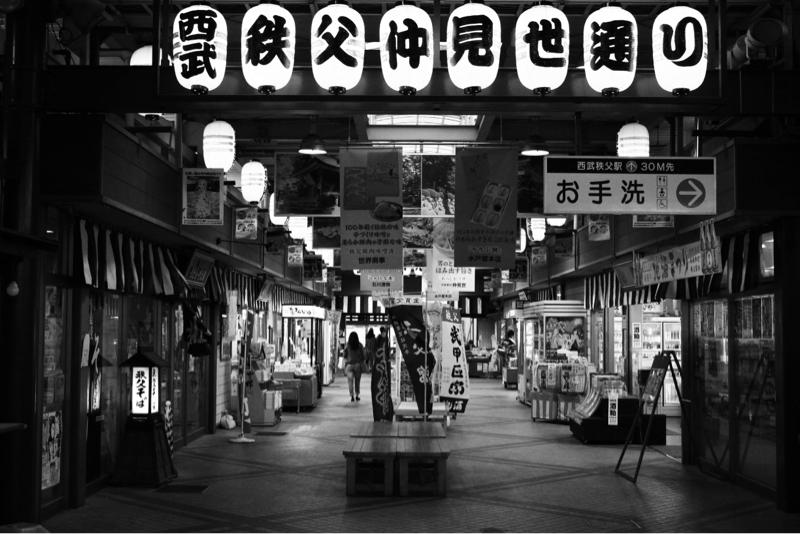 #001【一人旅】埼玉県秩父市 〜あの花と初めての一人旅(導入編)〜