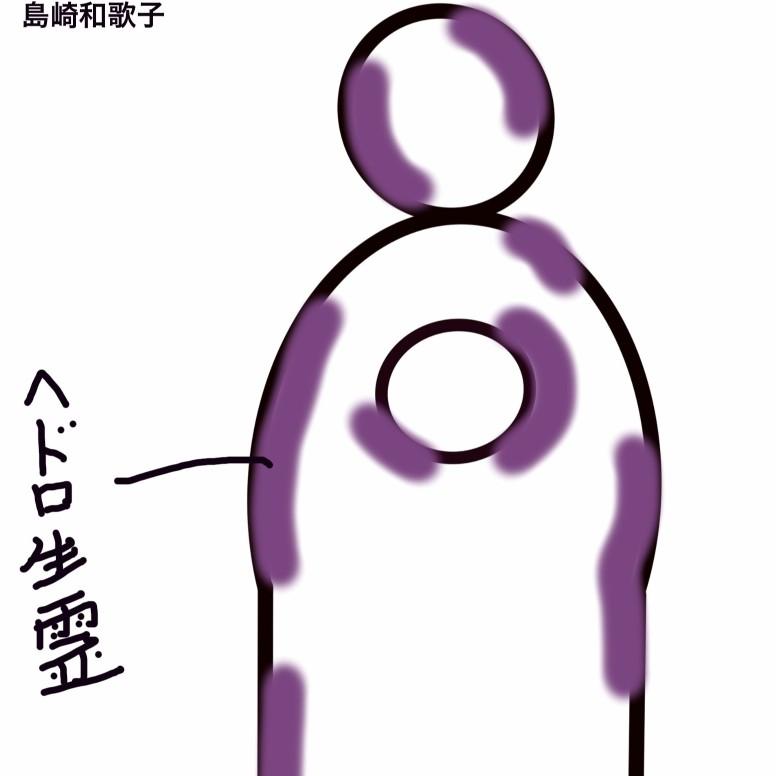 かきあげ団、8周年記念ラジオ(出演、団員のみ)
