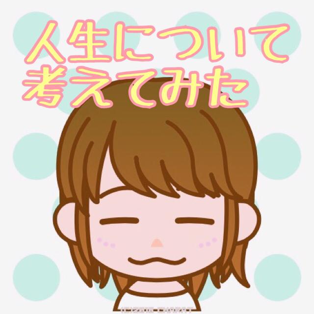 #53 北海道が地震で大変です 只今停電中
