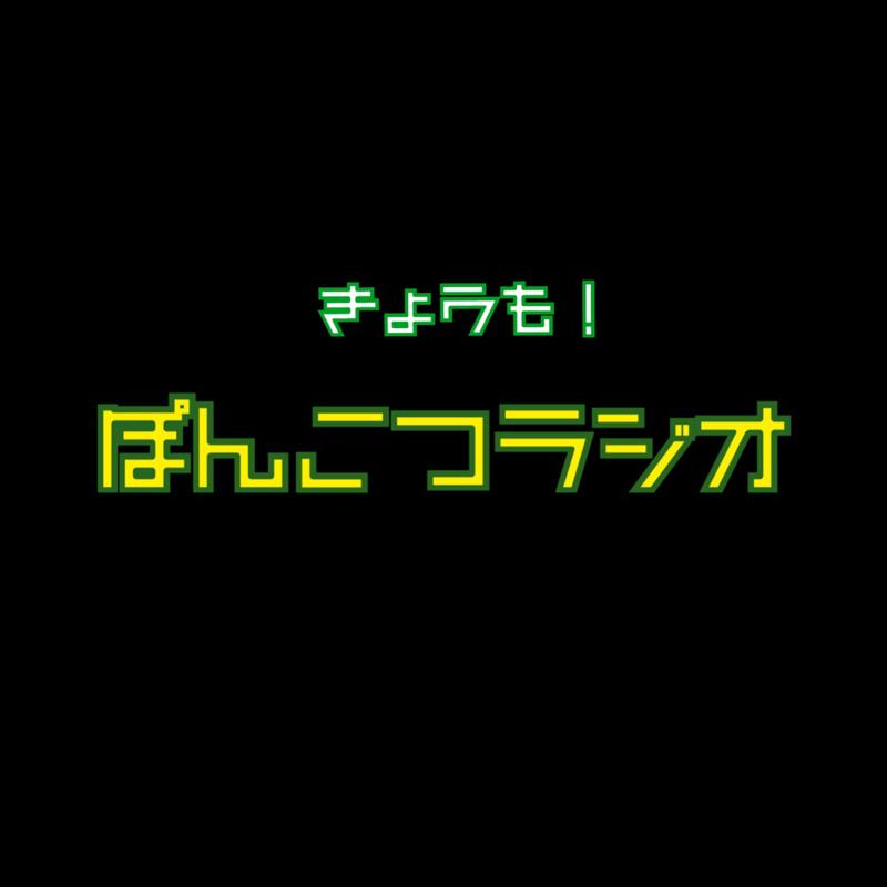 〜初恋のお話〜第4回!
