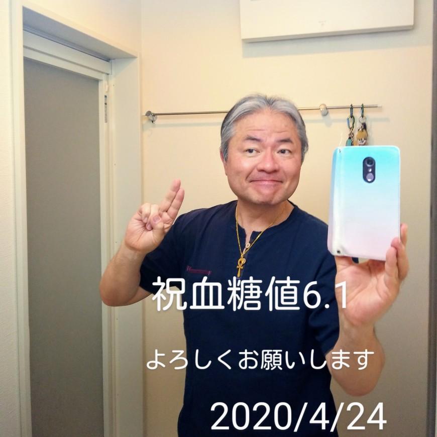 長野の黒龍さん 伊勢のりこさん 素晴らしい数秘セッションでした