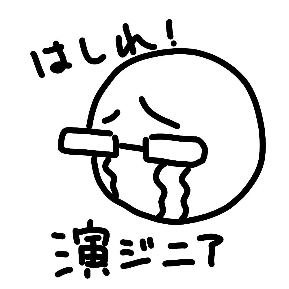 第22回 嗚呼、草津温泉