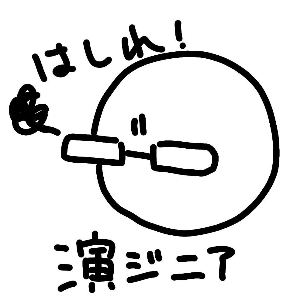 第111回 広島県民は「じゃけん」って言わんのんよ【おマシュマロ】