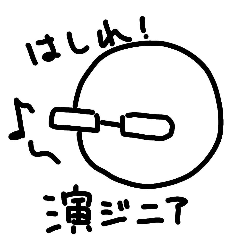 カラオケの曲の選び方など【第211回】