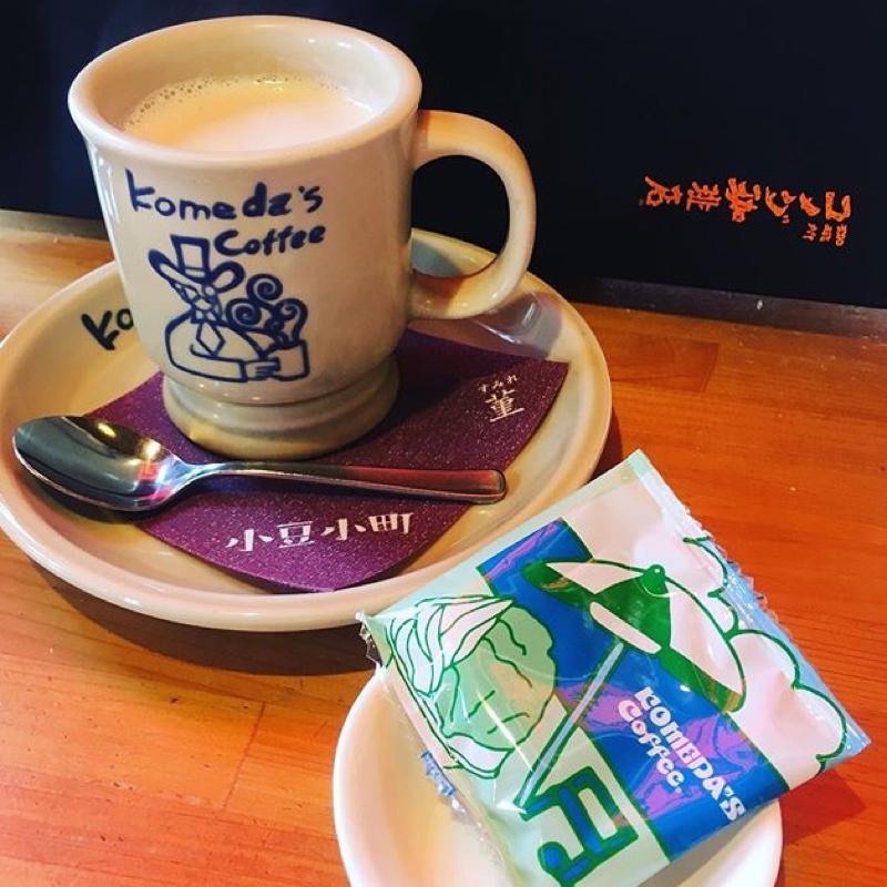 #22 ノマド作業に最適なコーヒーチェーン店について語る