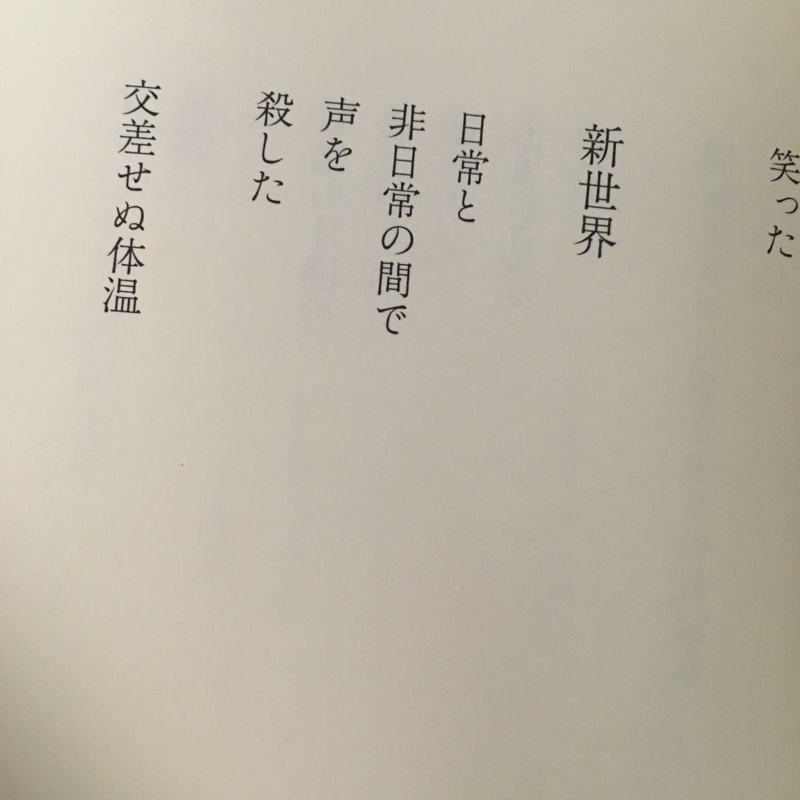 「新世界」