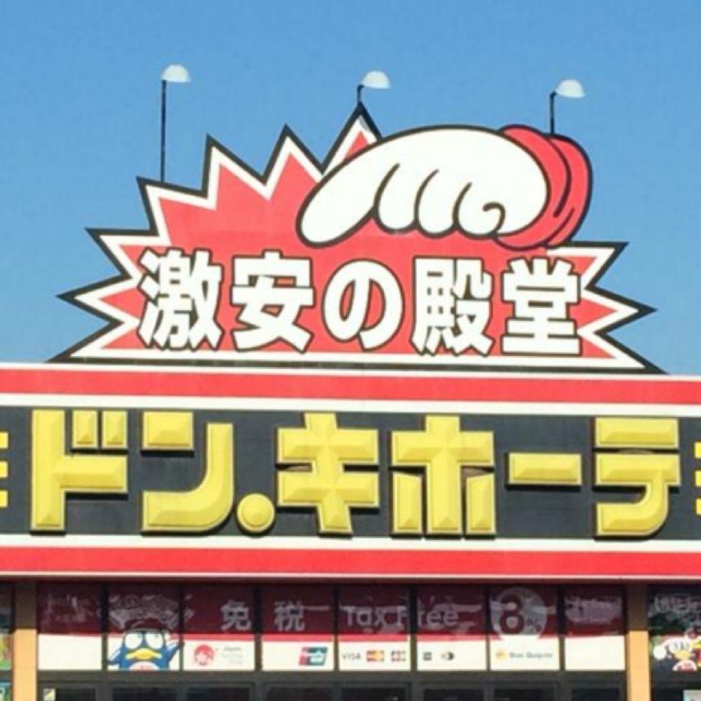 Show-Heyラジオ44【指輪買ってからが早かった:お題ガチャ⑨】