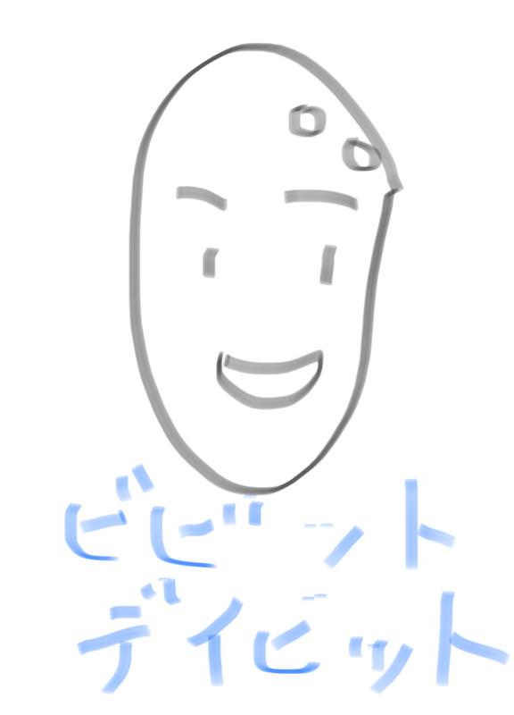 短編朗読: #12 雨ニモマケズ/宮沢賢治