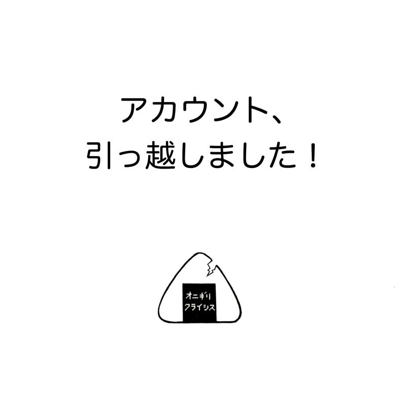 #18 車線変更 〜待機列の攻防〜