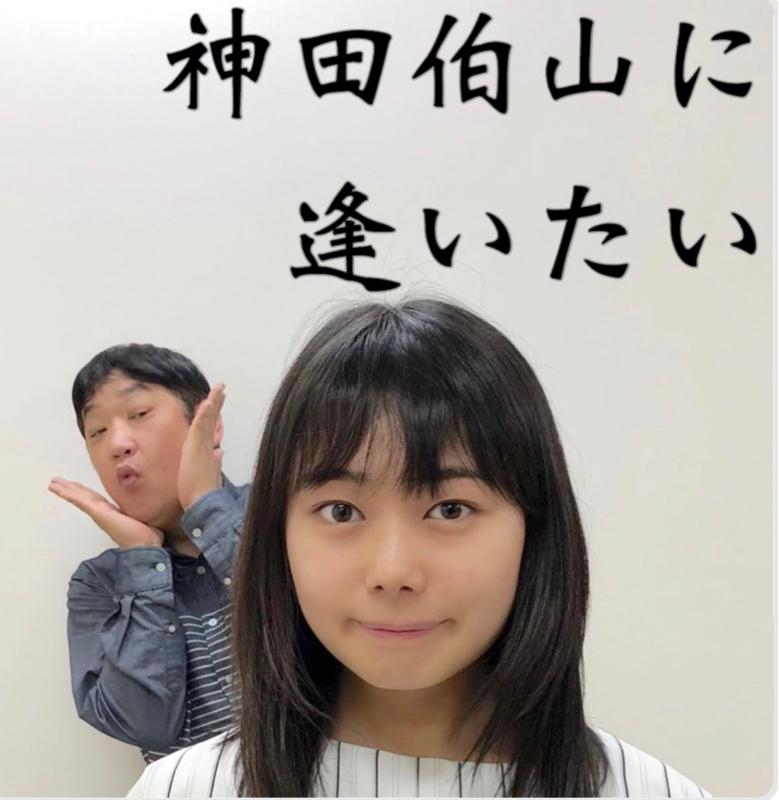 第41回「三平ブーム再燃!斎藤飛鳥さんになりたい」