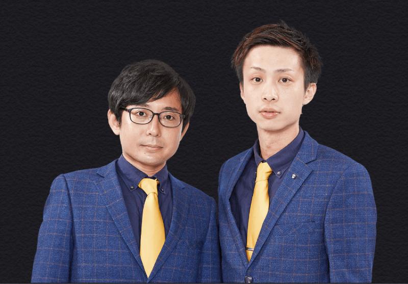 よふかしラヂオ#58 高い買い物の回 よふかしイエロー(松竹芸能)