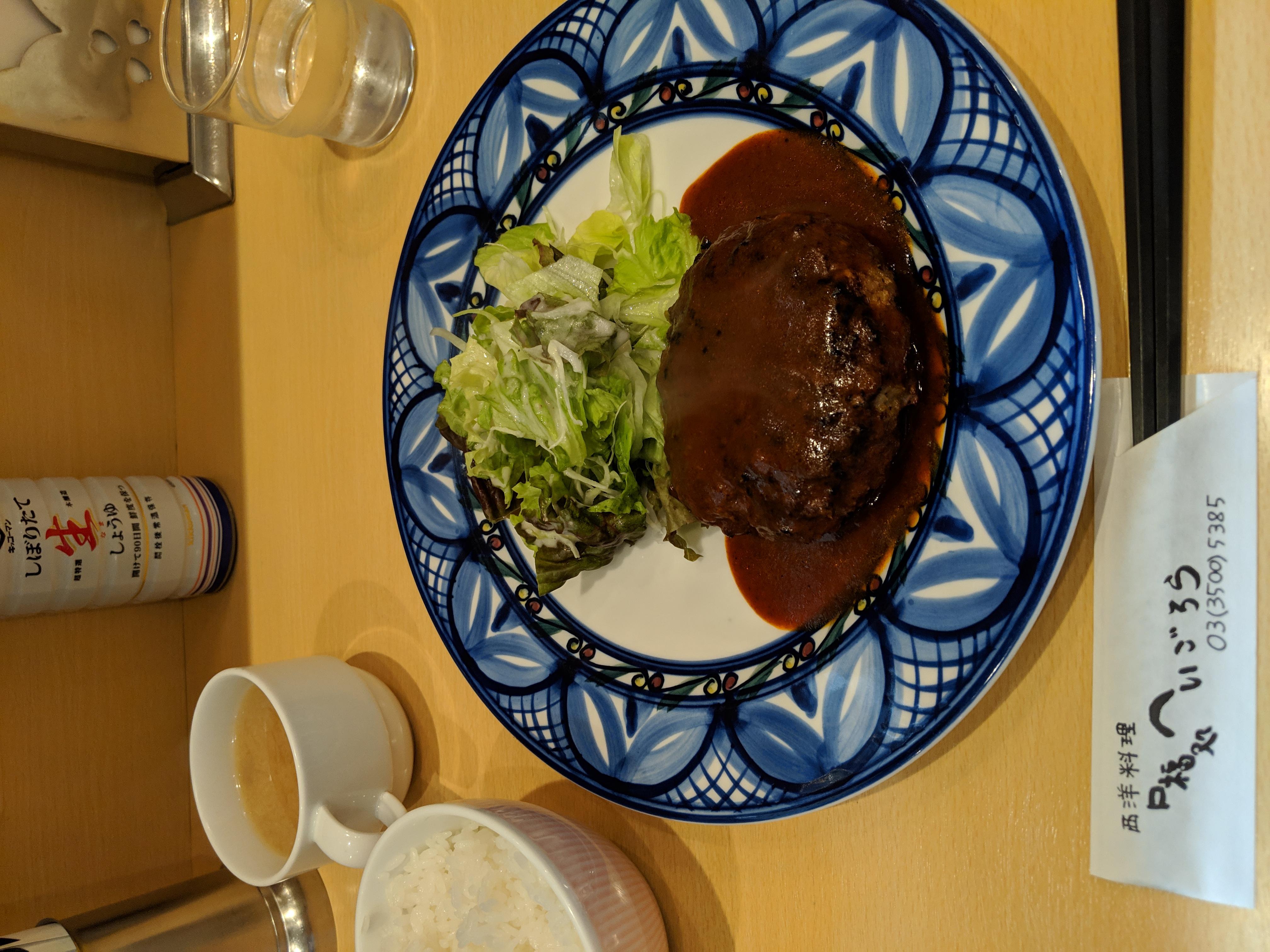 (虎ノ門)日本一美味しいハンバーグがある場所とは