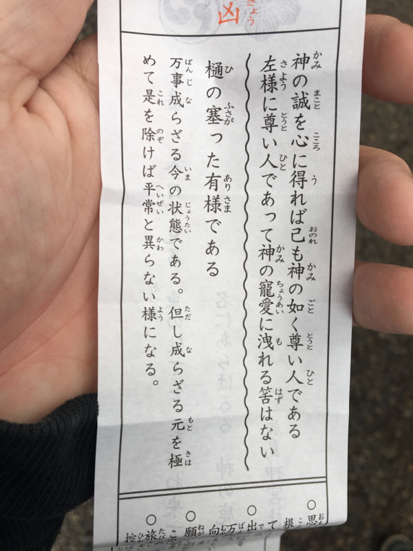 #308 恋をする!🍮内田🍮駆け引きいる❔